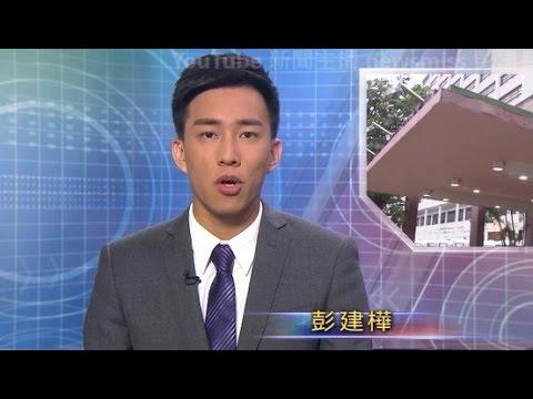 2016.5.22 深夜新聞報告 - 彭建樺 Clip - YouTube