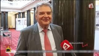 Парламентарни кражби: Депутат от БСП отмъкна куфара на съпартиец