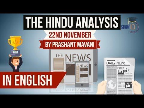 English 22 November 2017-The Hindu Editorial News Paper Analysis- [UPSC/SSC/IBPS] Current affairs