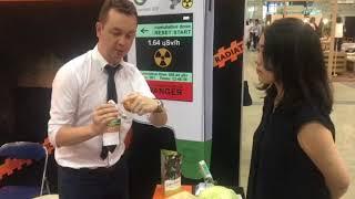 Greentest in Japan 2017, Organic EXPO, Greentest は果物や野菜に含まれる硝酸塩含