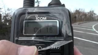三重県朝熊ヶ岳-富士山富士宮5合目 351Mhzデジタル簡易無線で交信