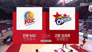 [KBL] 안양 KGC vs 고양 오리온 H/L (11…