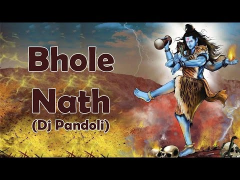 New Dj Mix Bhajan | Bholenath Dj Pandoli | FULL Audio