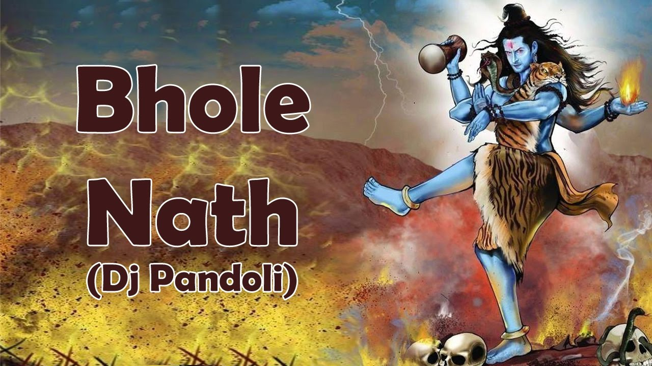 New Dj Mix Bhajan | Bholenath Dj Pandoli | FULL Audio | Marwadi Dj  Rajasthani Song 2018 - 2019