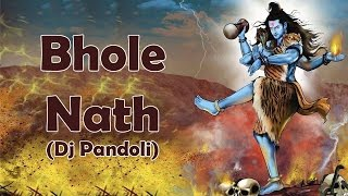 "Watch anita films presents latest dj mix bhajan ""bholenath pandoli"" by prabhu mandariya song : bholenath pandoli singer music mewa..."