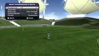 как делать ложный замах в Fifa 13