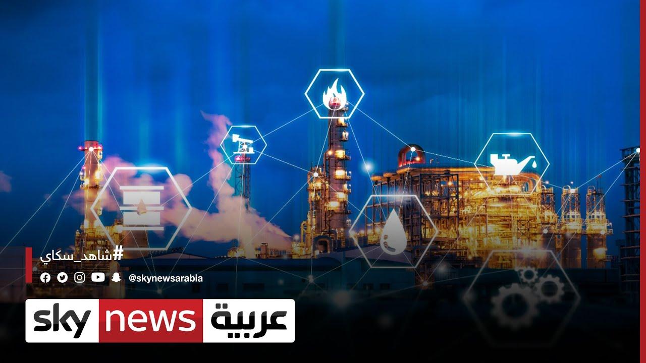 الإمارات تستضيف غازتك أضخم معرض للغاز والطاقة في العالم | #الاقتصاد  - 15:55-2021 / 9 / 21