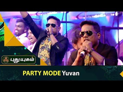 Party Mode Yuvan Shankar Raja | Move Your Body - Vai Raja Vai| Puthuyugam TV