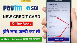 Paytm sbi credit card apply start | how to apply paytm sbi credit card | paytm sbi card | paytm card