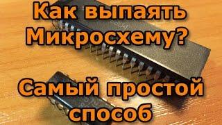 видео Как паять паяльником с канифолью: несколько секретов