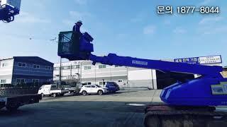 [대원렌탈] 엔진궤도고소작업대/고소장비 상부작동영상