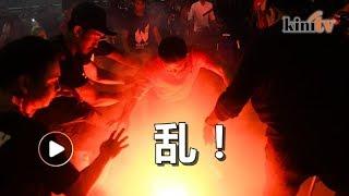 烟雾弹、鞋子与水瓶横飞 毫无隐瞒2.0论坛爆发骚乱