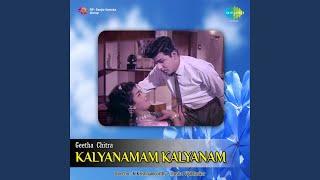 Kavithai Naan
