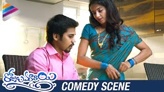 Parvatheesam Makes Fun of Tejaswi Madivada | Rojulu Marayi Movie Comedy Scenes | Kruthika | Vasu