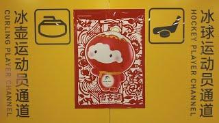 Пекин 2022. Центр паралимпийских игр