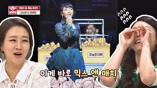 김소현(Kim So hyun), 롱드레스 입고 ′마늘장…