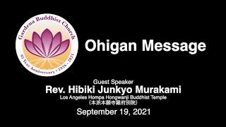 Murakami 091921 Ohigan