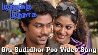 Oru Sudidhar Video Song - Muthukku Muthaaga   Vikranth   Monica   Oviya   Natraj   Saranya Ponvannan