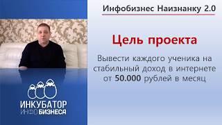 ВЗРЫВ МОЗГА! БЕСПЛАТНО 31 урок по инфобизнесу от Писаревского!