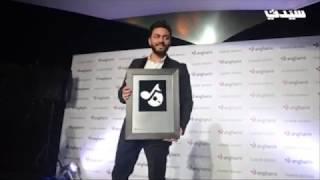 تامر حسني أول نجم عربي يفوز بجائزة