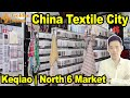 North 6th Market | The North Market |North Market Keqiao |Keqiao China