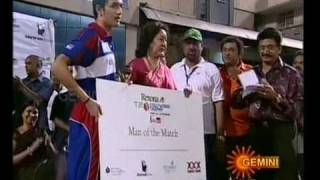 Gambar cover Gulte.com - T20 Tollywood Trophy - Presentation Ceremony