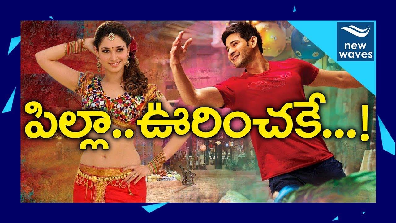 bharath anu nenu telugu mp3 songs