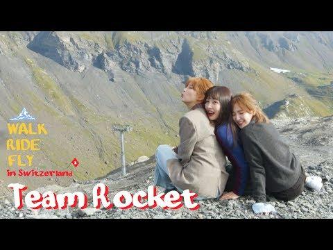 [중요] 스위스 로켓단 근황 🐹🐻🐥|Red Velvet In Switzerland