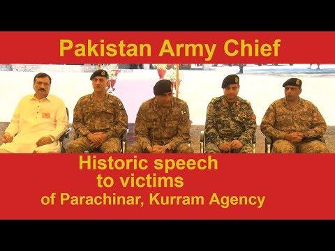 General Qamar Javed Bajwa, Chief of Army Staff (COAS) visited Parachinar, Kurram Agency today.