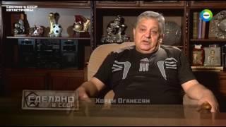 """""""Сделано в СССР"""" - Катастрофы"""