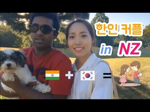 indian dating new zealand