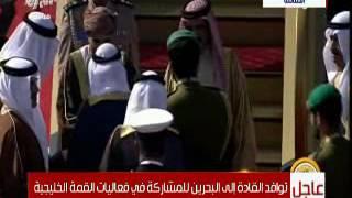 فيديو| توافد القادة العرب إلى البحرين للمشاركة في القمة الخليجية الـ37