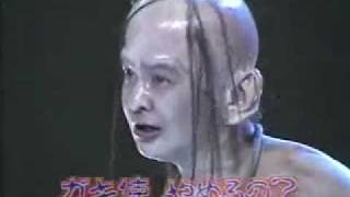 Gollum- Smeagol Funny Japanese Show