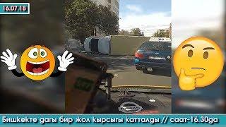 Бишкек: Жол кырсыктан УНАА оодарылып кетти  | Элдик Роликтер