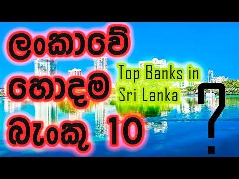Top Banks In Sri Lanka - Corporate Finance Institute