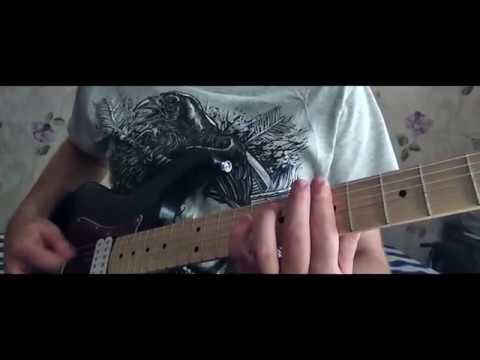 Король и Шут - Мёртвый Анархист (Instrumental cover) [remake]