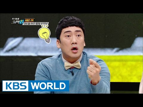 Safety First | 위기탈출 넘버원 - Dangerous Family / My Child's Private Life - Game Addiction (2016.04.17)