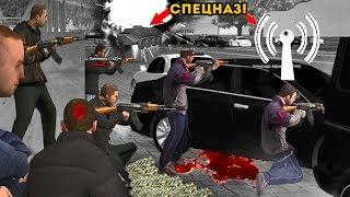 МЫ ПРИЕХАЛИ ГРАБИТЬ БАНК, НО ЭТОГО МЫ НЕ ОЖИДАЛИ! ГОЛОСОВОЙ ЧАТ GTA:RUSSIA