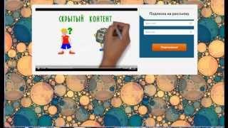 видео Как в WordPress показать информацию о плагине или теме?