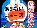 関ジャニ∞渋谷すばるソロデビュー曲『ココロオドレバ』ロングver