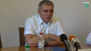 Электронный билет в Николаеве(, 2017-08-10T14:39:06.000Z)