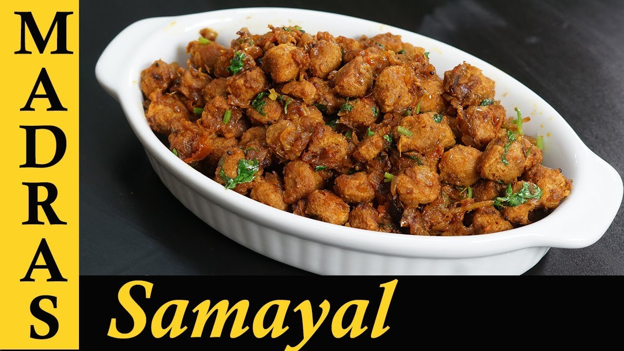 Soya chunks recipe in tamil soya chunks fry recipe meal maker soya chunks recipe in tamil soya chunks fry recipe meal maker fry in tamil forumfinder Images