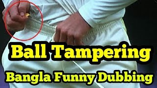 Ball Tampering | Bangla Funny Dubbing | Bangla New Funny Dubbing 2018  | Bangla Dubber