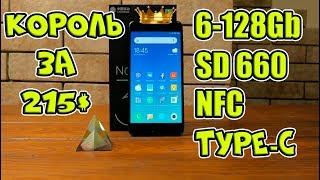 Mi Note 3 - король за эти деньги! Мой новый-старый смартфон.