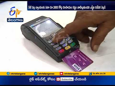 Banks Lose Rs 3800 Crore After Card Payments Push | SBI Research