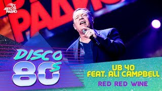 UB40 feat. Ali Campbell - Red Red Wine (Disco of the 80's Festival, Russia, 2016)