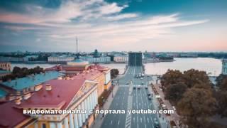 Смотреть видео 14 июля новости: Санкт-Петербург. онлайн