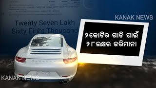 Gujarat Porsche Owner Pays Rs 27.68 Lakh To Get Back His Impounded Car