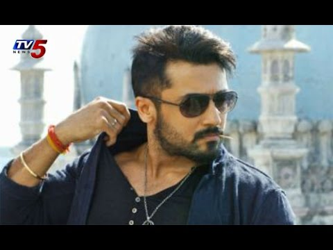 Surya Anjaan Movie Latest Trailer : TV5 News