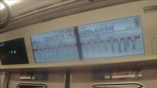 【東京メトロ丸ノ内線】 2000系2125F 方南町行き 西新宿~中野坂上